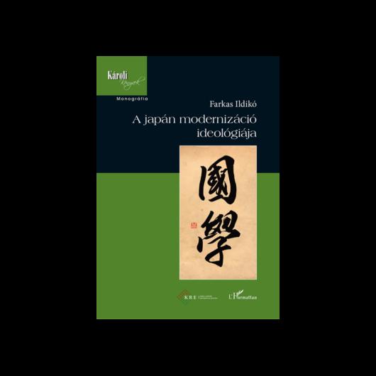 A japán modernizáció ideológiája