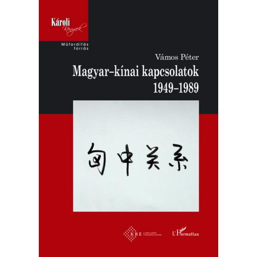 Magyar–kínai kapcsolatok